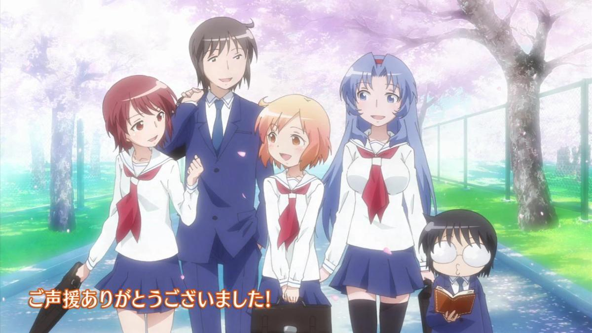 Anime Review: Kotoura-San