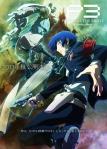 Persona3TheMoviecomrademittensSource: Aniplex
