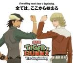 Tiger&Bunnycomrademittens