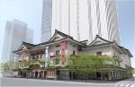 TotheOtakuannunakichanSource: kabuki-bito.jpImage: Jocelyn BoatnerImage: Jocelyn Boatner