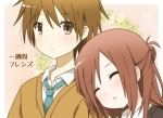Isshuukan.FriendswavebringerSource: Anime Dichotomy3.5 out of 5 stars