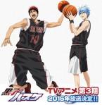KurokosBasketballcomrademittensSource: Kuroko's Basketball Official Site