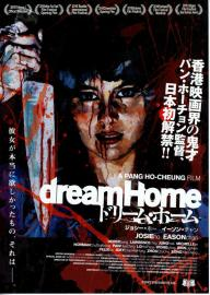 Source: Cinema.pia.co.jp